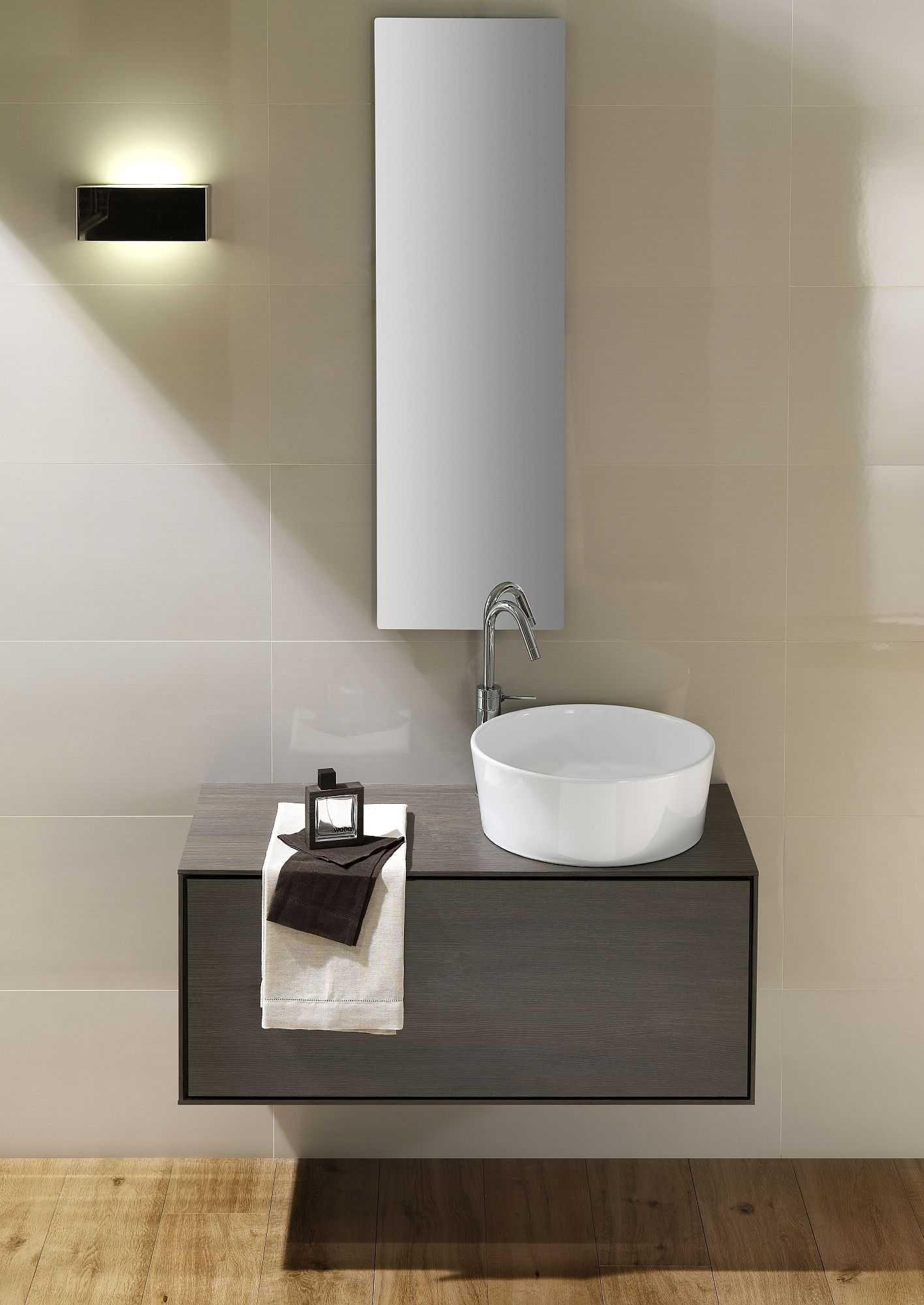 Arredo bagno, accessori e mobili per arredare il bagno